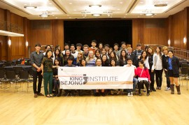 King-Sejong-Institute-Iowa