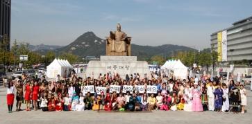 Sejong_Foundation_Korean_Language_10