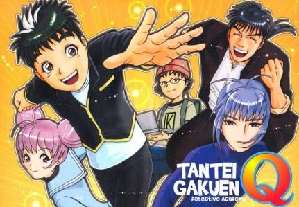 tantei-gakuen-q-940608
